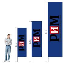 Серия флагштоков «Виндер Бриз»