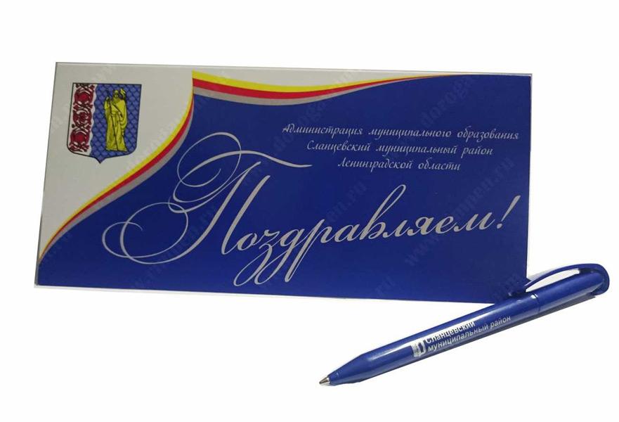 Поздравительные открытки с логотипом компании