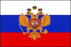Флаг в России 1693 год
