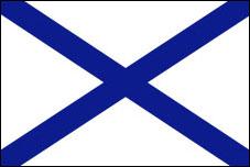 Флаг в России 1712 год