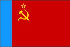 Флаг в России 1954 год