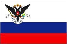 Флаг в России 1806 год