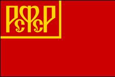 Флаг в России 1918 год