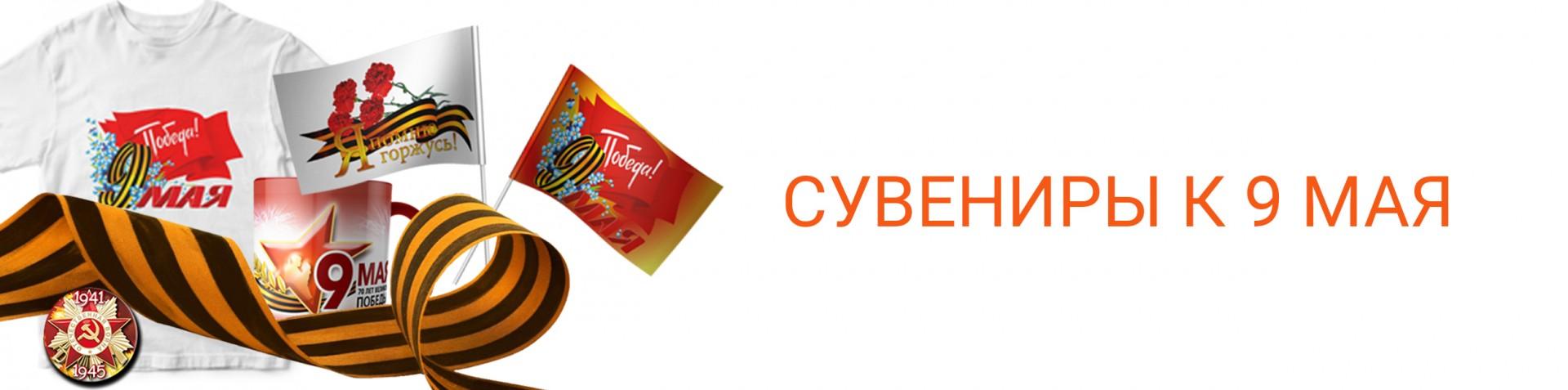 1b4cc6bd8e33 Сувениры с логотипом в СПб – изготовление корпоративных подарков с ...
